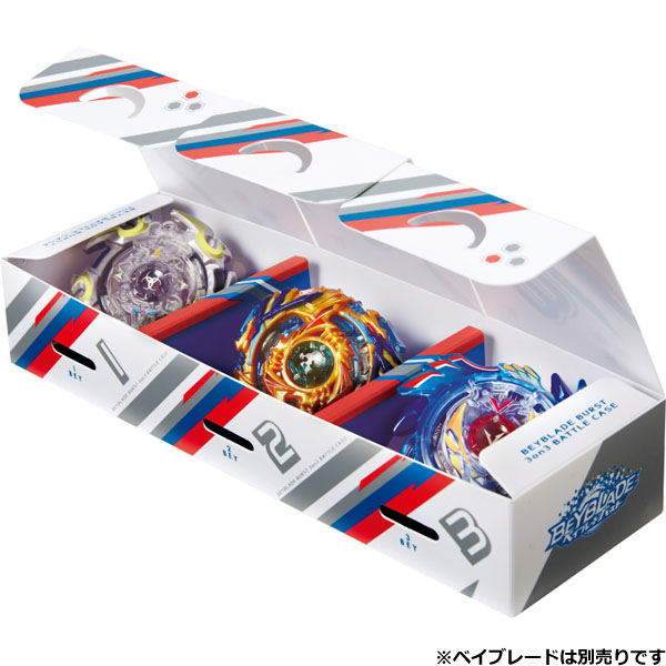 File:BeybladeBurst 3on3BattleCase 2.jpg