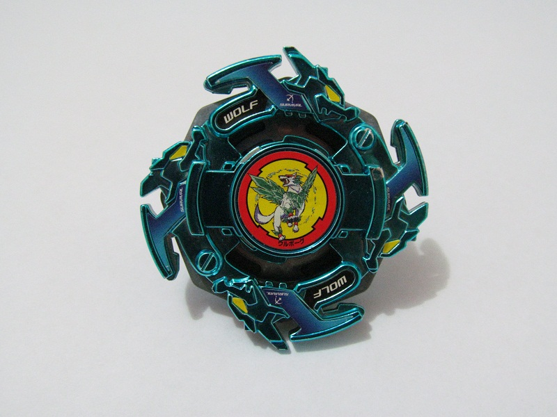 Wolborg - Beywiki, the Beyblade Encyclopedia - Presented ...