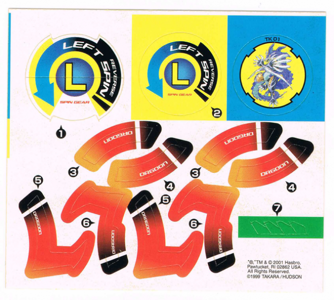 File:Dragoon s sticker scan.png